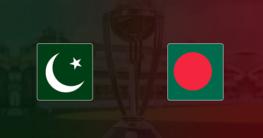Pakistan vs Bangladesh 1st Test Game Betting Odds
